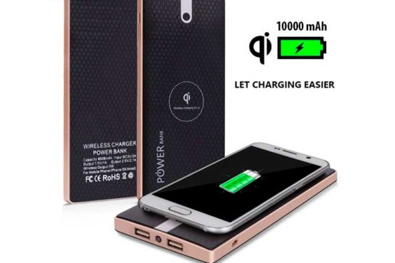powerbank qi